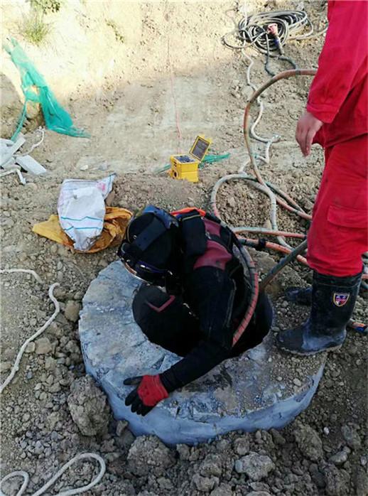 永康水利站堵漏(高品牌)管道高压堵漏
