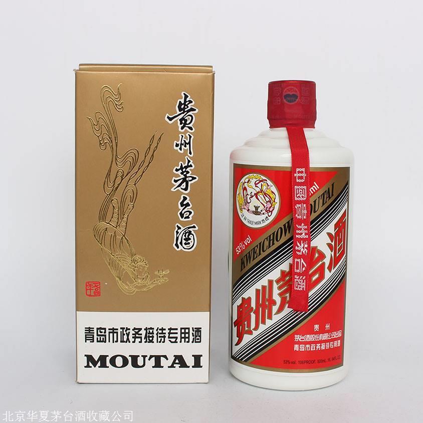 南昌回收05年茅台酒更新回收价格报价