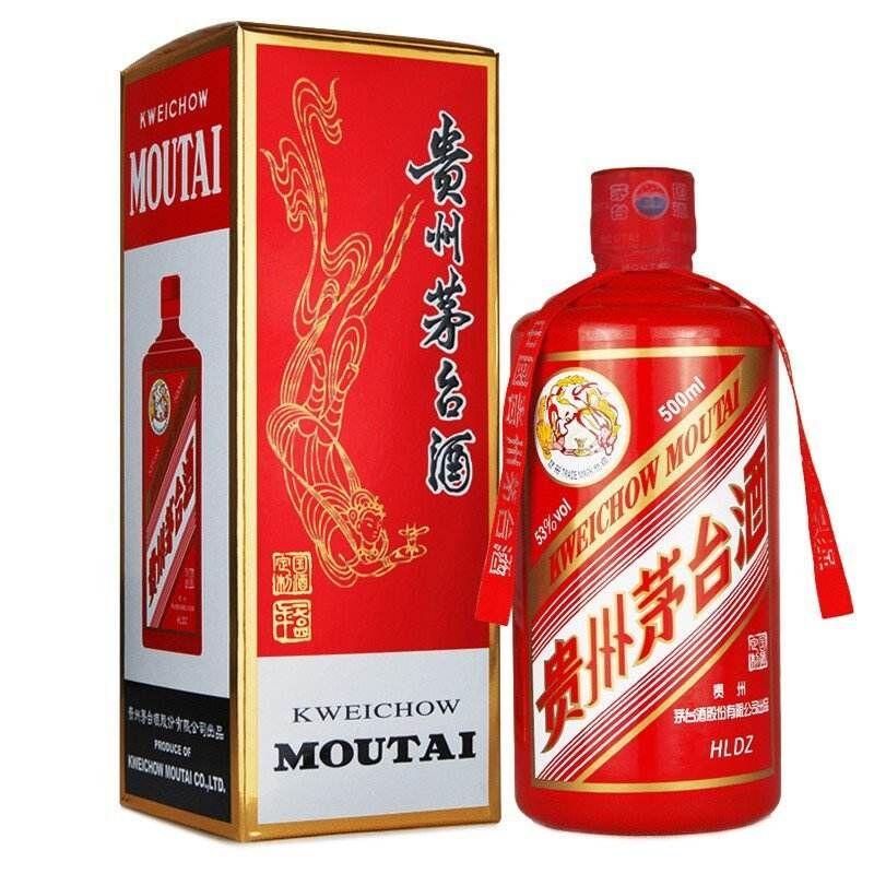 南京回收新文化研究会茅台酒瓶详细价格表