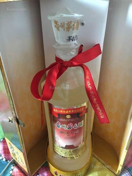西安50年茅台酒瓶空瓶回收一览价格表