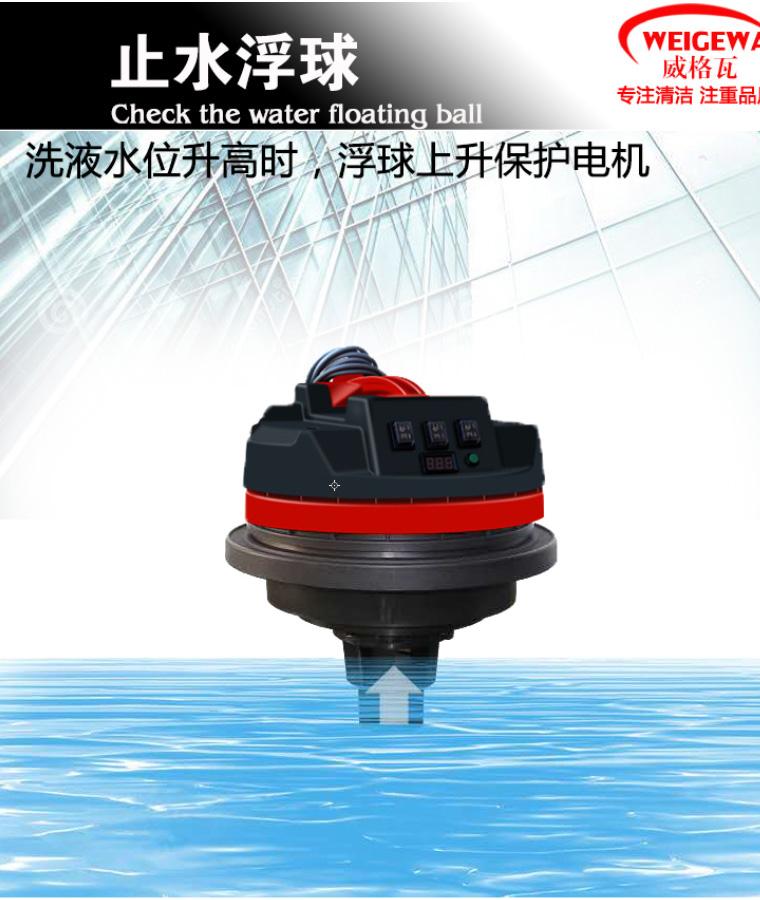 上海威格瓦CQ-52T工业吸尘器,吸尘器哪个牌子好-结实耐用