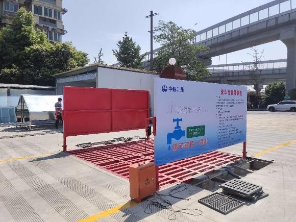 智慧工地:雅安市汉源县工地洗车机直销厂家
