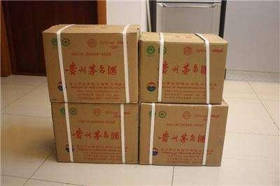 汉中回收1.5升茅台酒空瓶更新回收价格报价