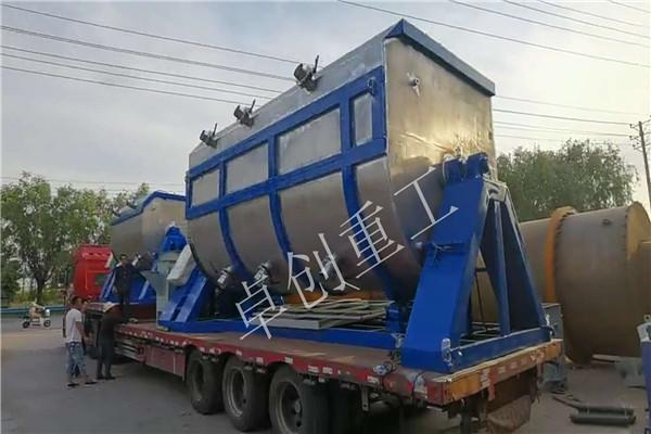 双鸭山5吨真石漆搅拌机参考价格