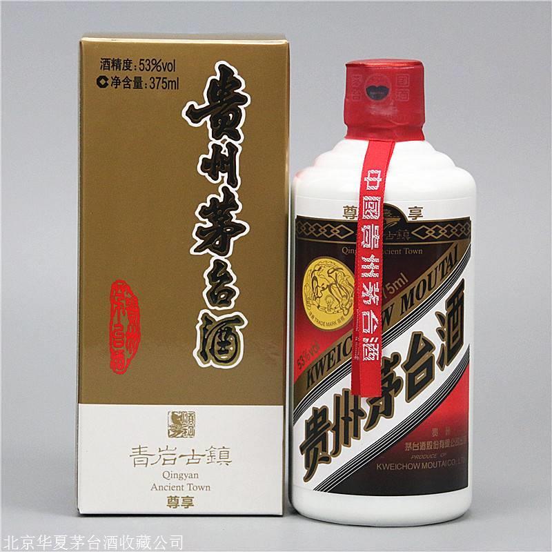 期2000年大金羊红酒空瓶回收价格一览表