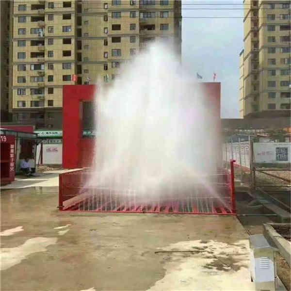 河南三门峡 工地全自动100吨洗车台