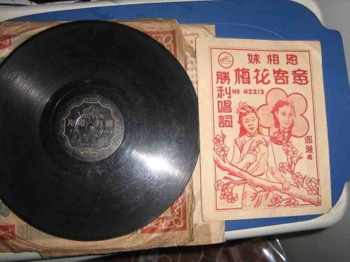 三门老式唱片回收——收购