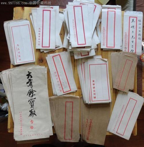 锡山区信封邮票回收(老明信片回收)上门估价