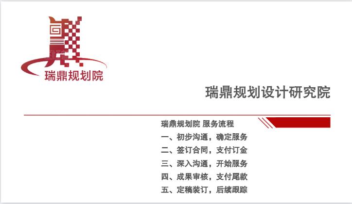 台山产业园区规划设计院详细解读