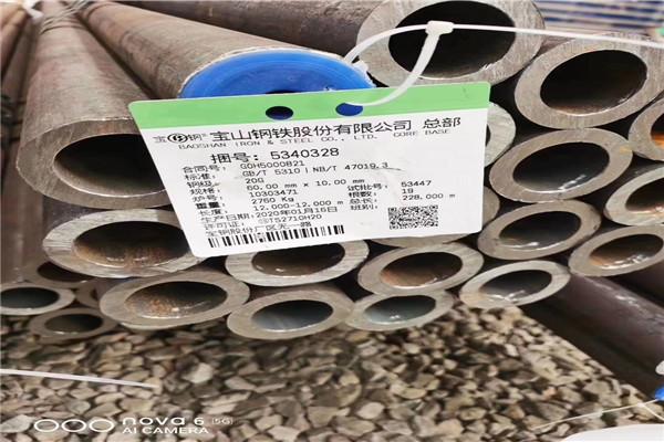 重庆秀山Q345D钢管生产厂家