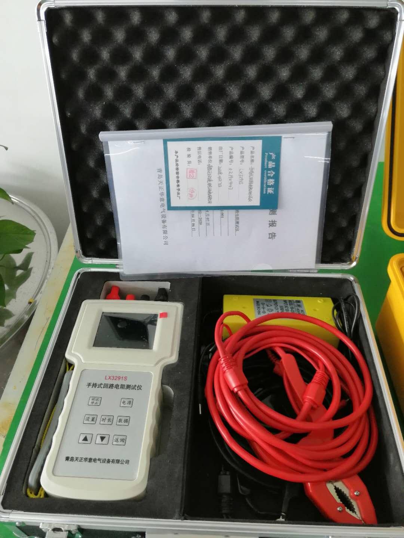 宜宾回路电阻智能测试仪规格齐全
