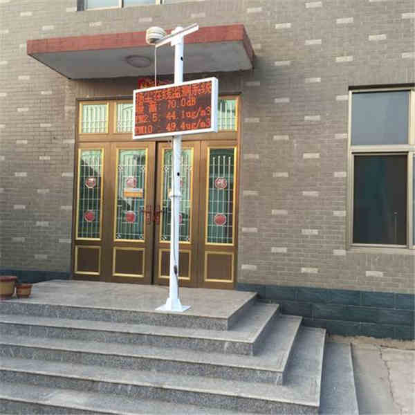 咨询热线:柳州 扬尘监测仪扬尘监测系统