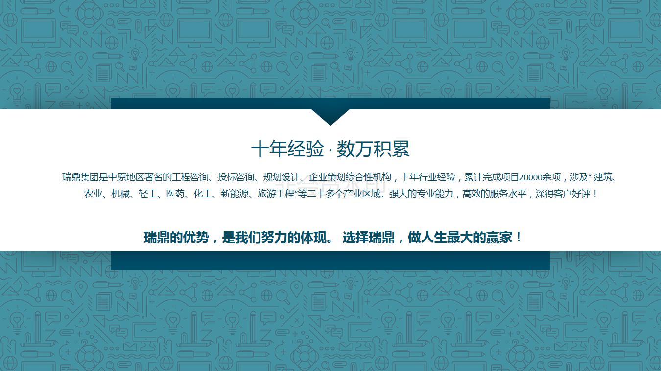 海西蒙古族藏族自治州概念规划设计多长时间