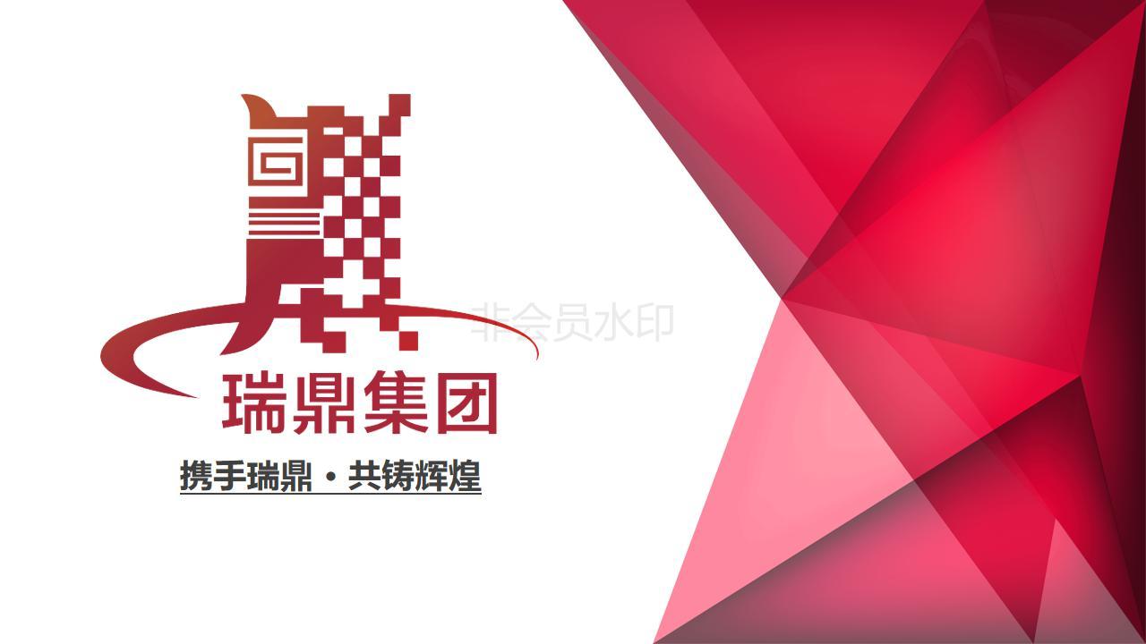 南京市公司滨州工业园区规划设计