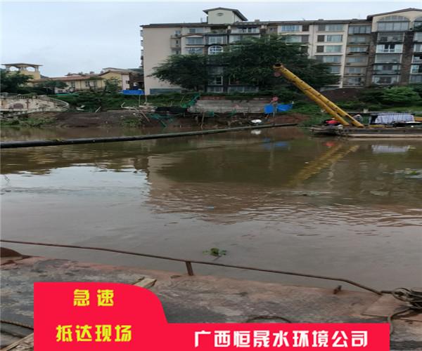 信赖公司:亳州市水下管道连接安装科技兴企