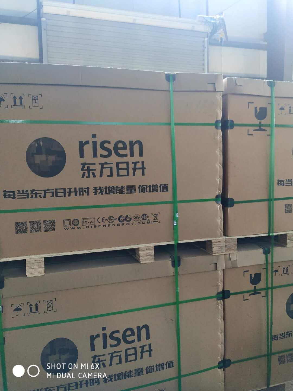 台州市太阳能电池碎片回收