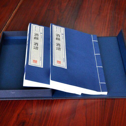 秦淮区回收民国书刊画报(线装书回收)现金回收