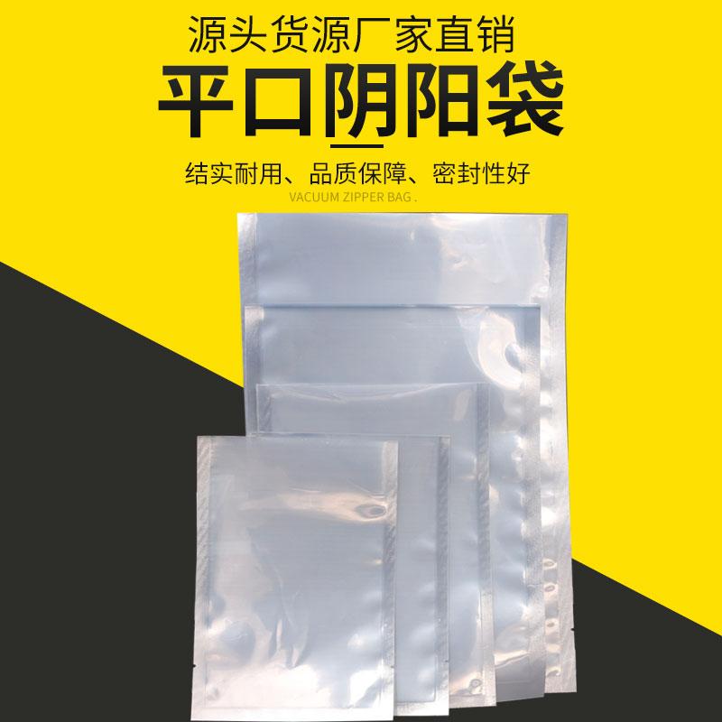 唐山丰南小批量定做包装袋鱼饵包装袋杂粮粉包装袋