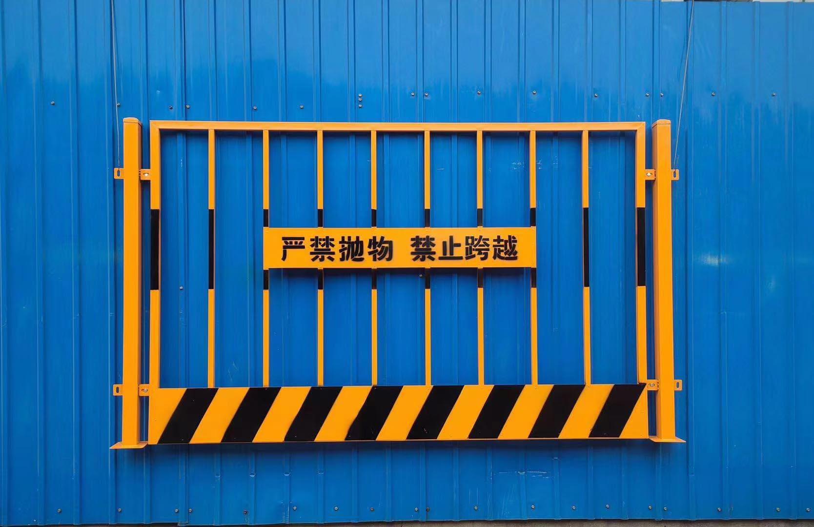 临边防护栏厂家_东营基坑防护栏杆生产厂家