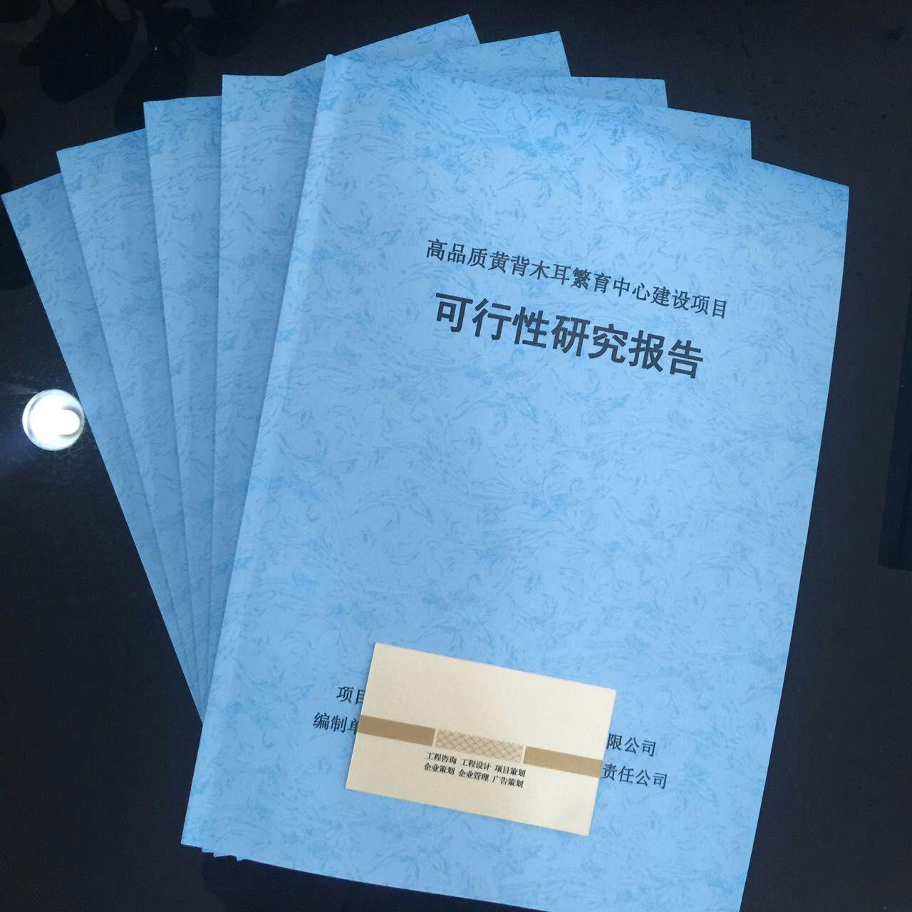 广元市混凝土搅拌站产业发展规划经销商