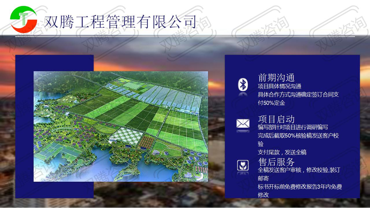 容城本地做土地可研报告资质盖章-可研报告资质盖章的专业公司