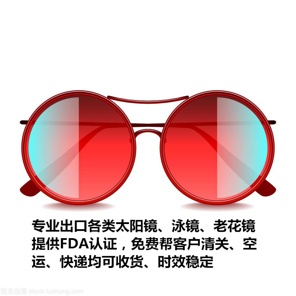 杭州24小时随时随地在线操作防蓝光眼镜空运美国货代