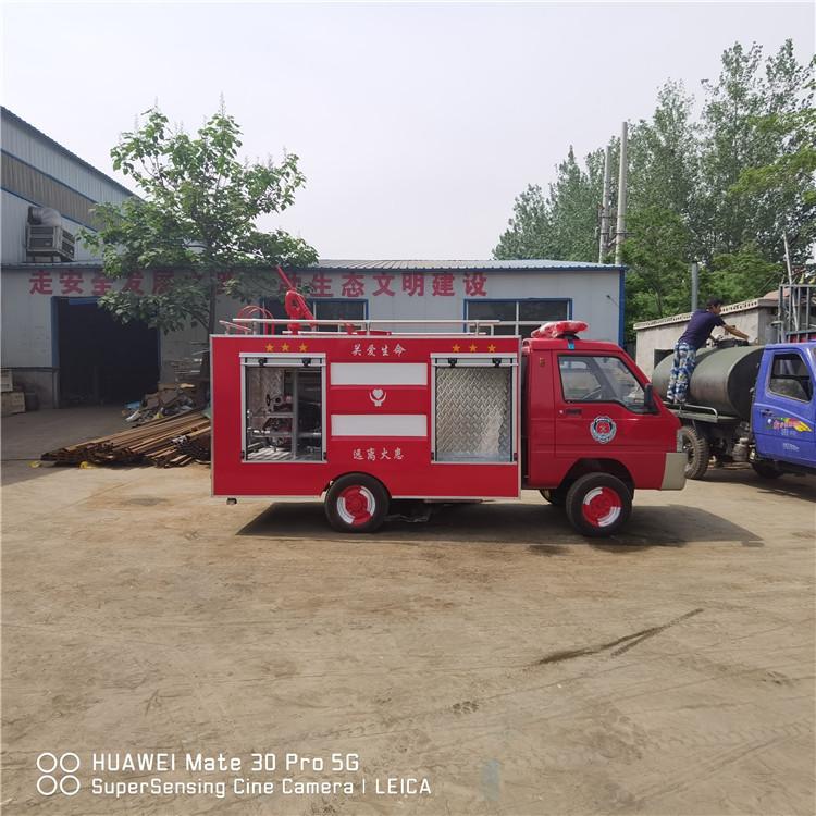 光明新区新能源消防车价格低