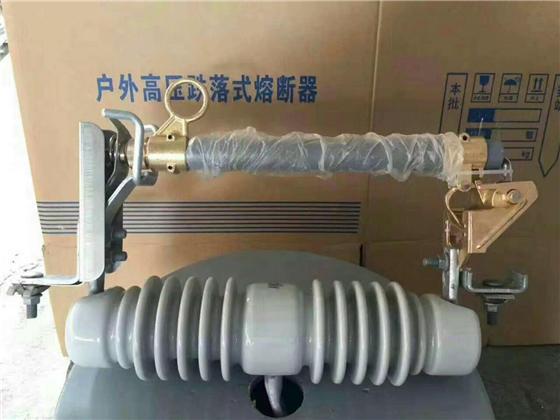 PRW12-27/100江门蓬江跌落式熔断器上下