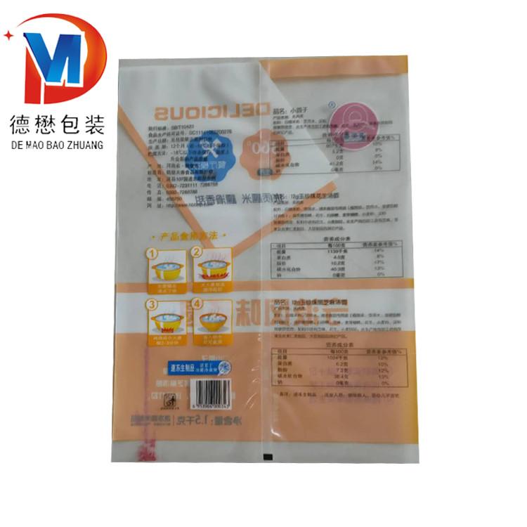 奶豆腐包装袋德懋定制奶豆腐包装袋厂家按需求一对一定制赣州