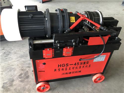 无锡全自动钢筋镦粗机在线回复-厂家