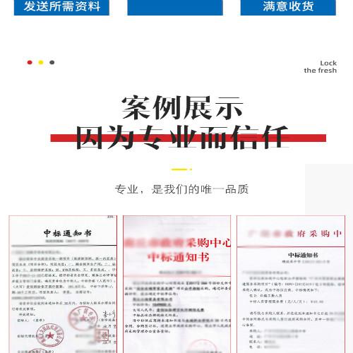 臺州代寫標書(需要注意什么)