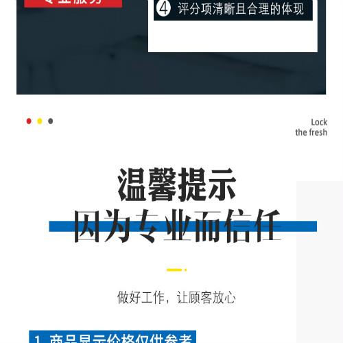 哈尔滨依兰物流运输标书制作(哪里有)