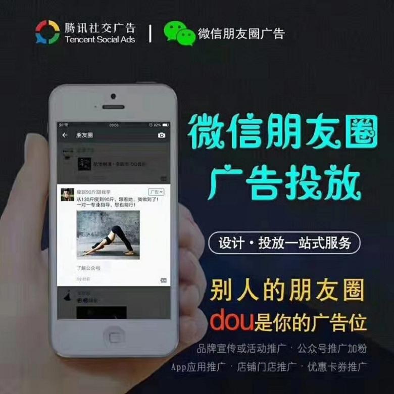 中山市增加人脉-推广广告怎么做多少钱