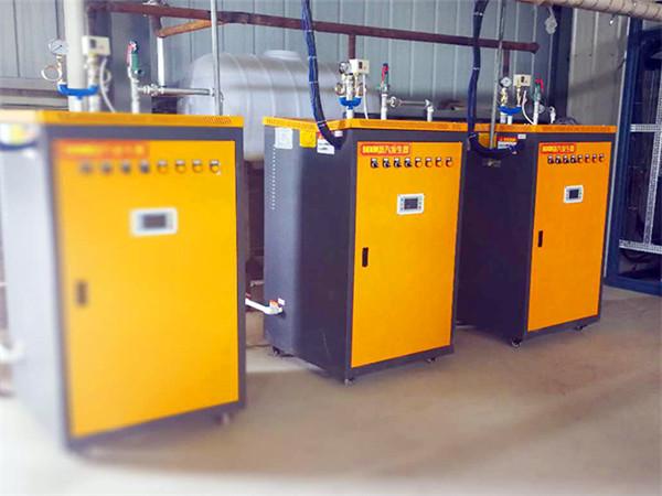 广西河池蒸包子蒸汽发生器优惠