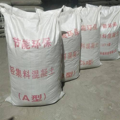 广元市lc7.5轻集料混凝土生产厂家