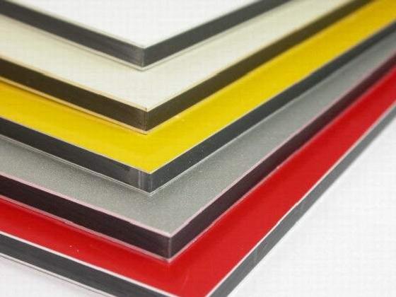 越秀区交通牌铝塑板优质供应商--赛博华