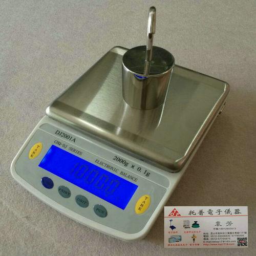 汉南分辨率0.0001G计重电子秤-北票30公斤电子称