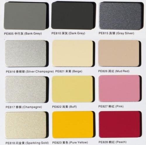 深圳铝单板安装哪家比较好质量可靠