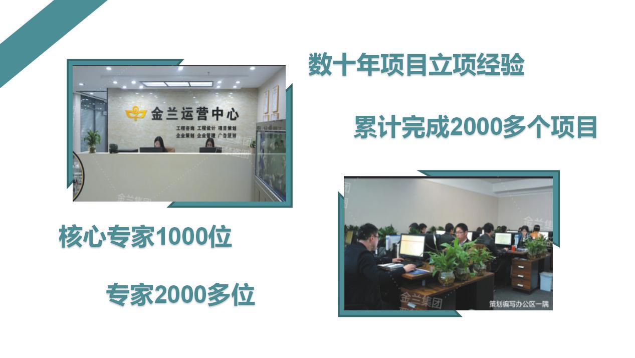 济宁正规提供实施方案价格低的公司