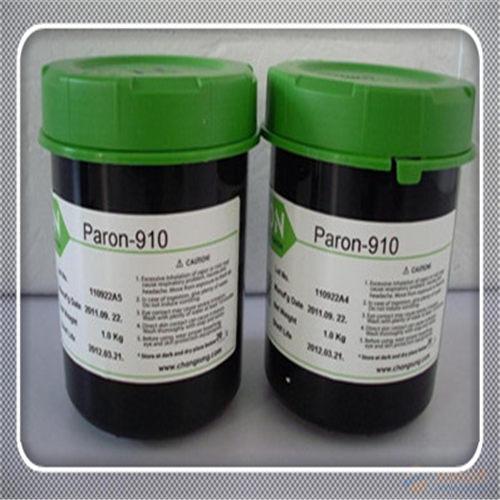 用过的硝-酸铑溶液回收一袋多少钱