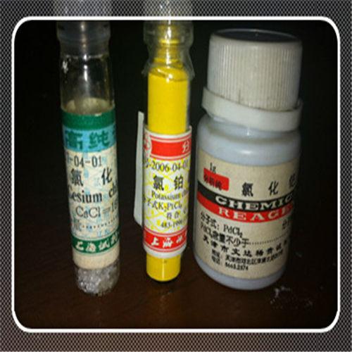 博兴硫酸钯溶液回收价格,硫酸钯溶液回收店铺,硫酸钯溶液回收公司