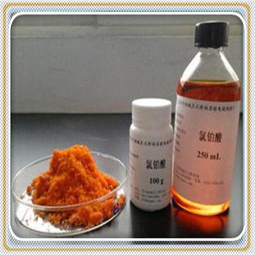 池州二硝基四氨合铂一克多少钱,池州硝-酸钯溶液回收一克多少钱