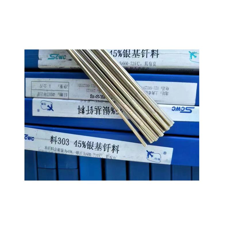 五常堆焊磨辊耐磨焊丝YD611多少钱