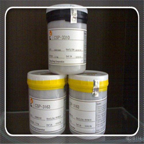 邹辛酸铑二聚体回收价格