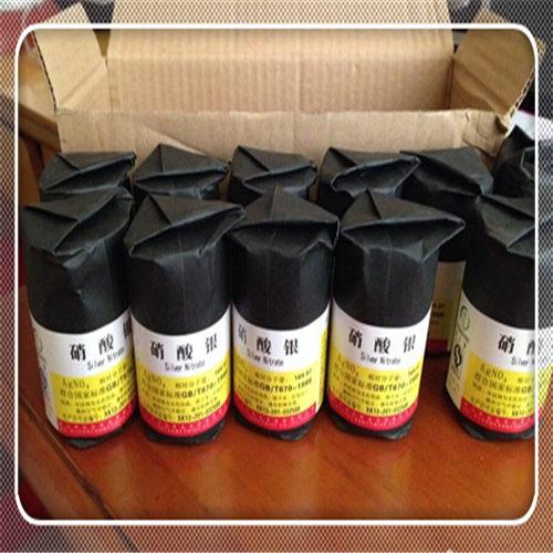 武城铑盐回收价格,铑盐回收电话,铑盐回收电话