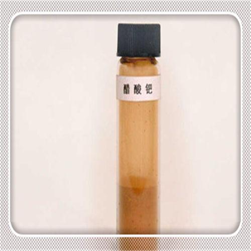 衢州废三碘化铑回收价格