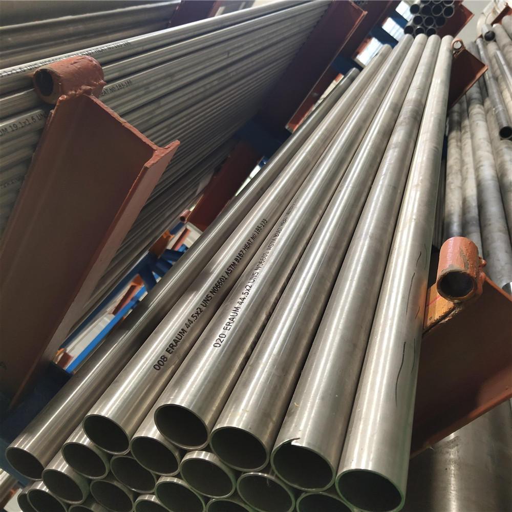 烟台-ASTM A437B4B冷拔无缝管-化工用