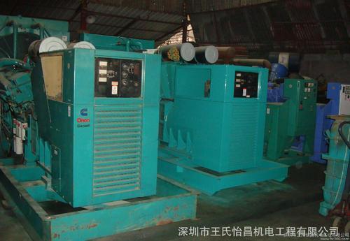 推荐:湛江赤坎发电机上门回收公司