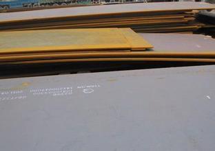 长春锈红色钢板材质对照表