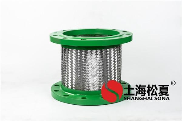 内蒙古自治区乌兰察布市可挠橡胶接头产品质优